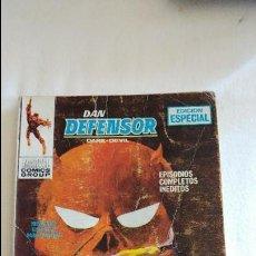 Cómics: DAN DEFENSOR Nº 14 EDICIONES VERTICE ESTADO DEL COMIC NORMAL . Lote 115069743