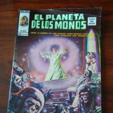 Cómics: EL PLANETA DE LOS MONOS. Lote 115084527