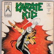 Cómics: KARATE KID. VERTICE VOLUMEN 1- Nº1. Lote 115349675