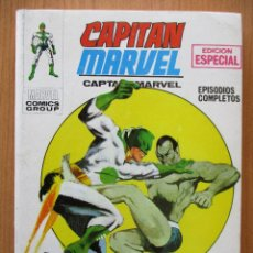 Cómics: CAPITÁN MARVEL Nº 2. VOLUMEN 1. EDITORIAL VERTICE. Lote 115398063