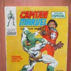 Cómics: CAPITÁN MARVEL Nº 4. VOLUMEN 1. EDITORIAL VERTICE. Lote 115398375