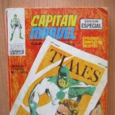 Cómics: CAPITÁN MARVEL Nº 5. VOLUMEN 1. EDITORIAL VERTICE. Lote 115398783