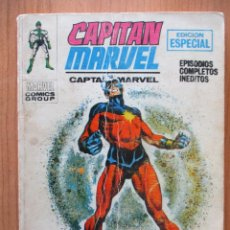 Cómics: CAPITÁN MARVEL Nº 7. VOLUMEN 1. EDITORIAL VERTICE. Lote 115398979