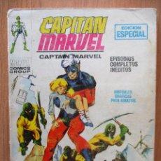 Cómics: CAPITÁN MARVEL Nº 8. VOLUMEN 1. EDITORIAL VERTICE. Lote 115399343