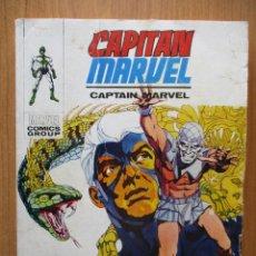 Cómics: CAPITÁN MARVEL Nº 9. VOLUMEN 1. EDITORIAL VERTICE. Lote 115399731