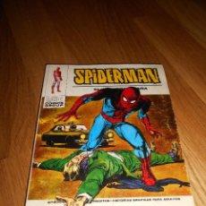 Cómics: SPIDERMAN VOL.1 Nº 39 SPIDERMAN ASESINO 1973 PERFECTO. Lote 115551799