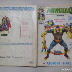 Cómics: TEBEOS Y COMICS VERTICE VOLUMEN 1: PATRULLA X Nº 5 . EDICION ESPECIAL (ABLN). Lote 115561747