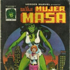 Cómics: LA SALVAJE MUJER MASA # 1 VERTICE 1981 1ST APP HULKA. Lote 115633015