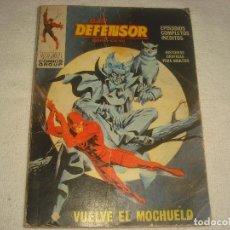 Cómics: DAN DEFENSOR N° 34 . VUELVE EL MOCHUELO . Lote 116154111