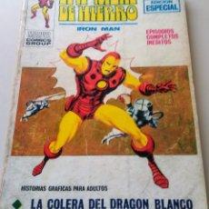 Cómics: EL HOMBRE DE HIERRO NUMERO 18 AÑO 1.969. Lote 116350075