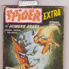 Cómics: SPIDER Nº 22 VERTICE TACO SATANICA MELODIA. Lote 116900707