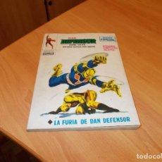Cómics: DAN DEFENSOR V.1 Nº 10. Lote 117129955