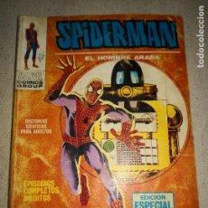 Cómics: SPIDERMAN 4 VERTICE. Lote 117688531
