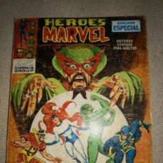 Cómics: HEROES MARVEL 2 VERTICE. Lote 117688587