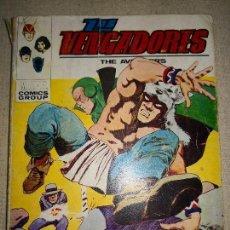 Cómics: LOS VENGADORES 37 VERTICE . Lote 117689007