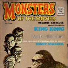 Cómics: MONSTERS OF THE MOVIES (VÉRTICE, 1973). Lote 117771859