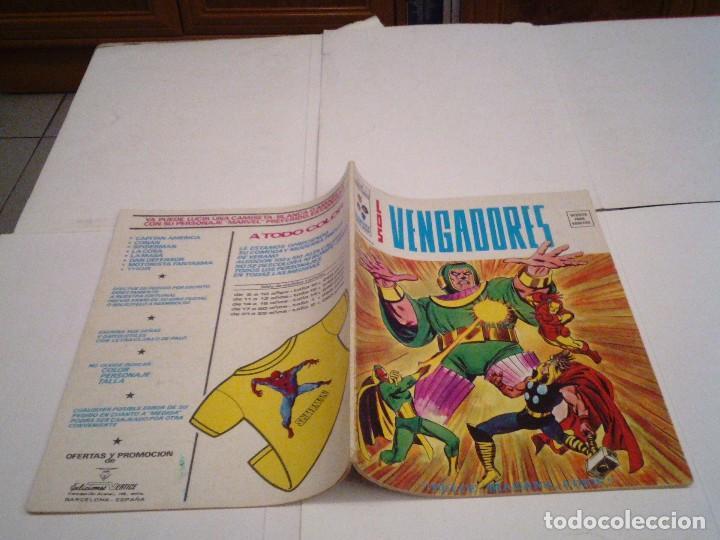 Cómics: LOS VENGADORES - VERTICE - VOLUMEN 2 - COMPLETA - 50 NUMEROS - MUY BUEN ESTADO -CJ 83 - GORBAUD - Foto 17 - 118022231