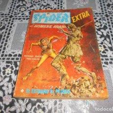 Cómics: SPIDER , EL HOMBRE ARAÑA EXTRA VOL 1 Nº 11 ( VERTICE ) BUEN ESTADO RARO. Lote 118397043