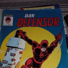 Cómics: DAN DEFENSOR MUNDICOMICS 1981. VERTICE Nº 1. Lote 118599783