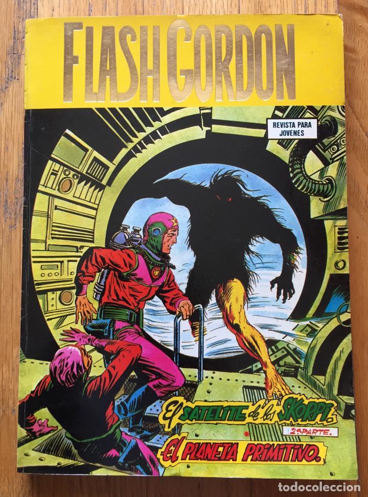FLASH GORDON 2 VOLUMEN, RETAPADO, DEL NUMERO 7 AL 12 AMBOS INCLUIDOS (Tebeos y Comics - Vértice - Flash Gordon)