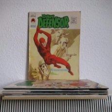 Cómics: DAN DEFENSOR COLECCION COMPLETA+ 2 EXTRAS, VERTICE VOLUMEN 2, ¡¡¡¡ BUEN ESTADO !!!!. Lote 118942811
