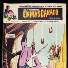 Comics: EL HOMBRE ENMASCARADO Nº 33- VOLUMEN I - AÑO 1976 - ED VERTICE. Lote 119254411
