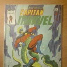 Cómics: CAPITÁN MARVEL VOL.2 NUMERO 60.1980. Lote 119307687