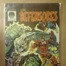 Cómics: LOS DEFENSORES NUMERO 3.. Lote 119310247