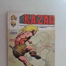 Cómics: KA-ZAR. Nº 2. VERTICE.. Lote 119365935