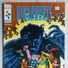 Cómics: LOS VENGADORES V.2 Nº 36 DE VERTICE. Lote 119542691