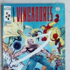 Cómics: LOS VENGADORES V.2 Nº 40 DE VERTICE. Lote 119543387