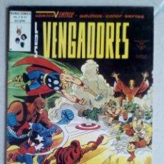 Cómics: LOS VENGADORES V.2 Nº 47 DE VERTICE. Lote 119544791