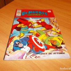 Cómics: SUPER HEROES V.2 Nº 69. Lote 119602835