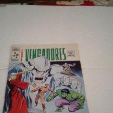 Cómics: LOS VENGADORES - VERTICE - VOLUMEN 2 - NUMERO 4 - MBE - CJ 86 - GORBAUD. Lote 120014779