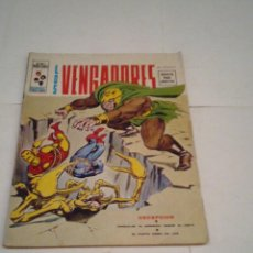 Cómics: LOS VENGADORES - VERTICE - VOLUMEN 2 - NUMERO 2 - BE - CJ 86 - GORBAUD. Lote 120014943