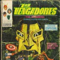 Cómics: LOS VENGADORES VERTICE VOL.1 Nº 11 : A MERCED DEL DR. MUERTE. Lote 120233127