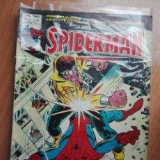 Cómics: LOTE SPIDERMAN VOLUMEN 3 DE FINALES DE LOS 70. SEIS COMICS, NUMEROS 61,63,63D,64,65,67. Lote 120494543