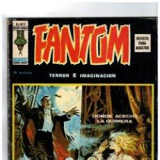 Cómics: FANTOM V.2 Nº 9 VÉRTICE 1974. Lote 120579459