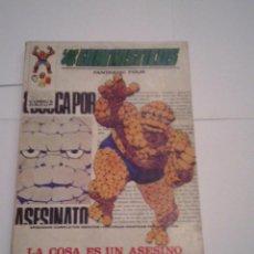 Cómics: LOS 4 FANTASTICOS - VERTICE - VOLUMEN 1 - NUMERO 46 - MUY BUEN ESTADO - GORBAUD - CJ 104. Lote 120703047