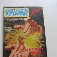 Cómics: SPIDER EL HOMBRE ARAÑA VOL 1. Nº 6 - TACO VÉRTICE - 1971.DIFICIL ETEX. Lote 120764143