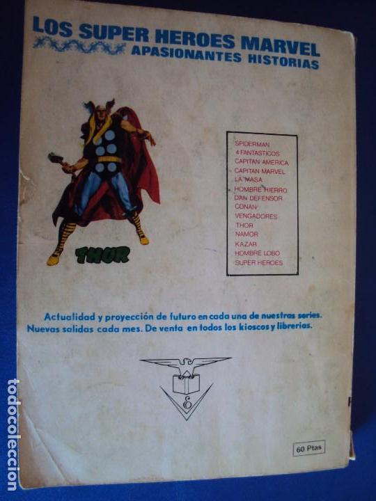 Cómics: (COM-180503)COMIC VERTICE EDICION ESPECIAL - KELLY OJO MAGICO - VOLUMEN 7 - Foto 5 - 120932315