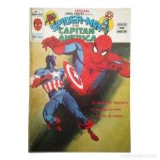 Cómics: ESPECIAL SUPER HEROES PRESENTA Nº 5 / SPIDERMAN Y EL CAPITAN AMERICA / MARVEL / VERTICE 1979. Lote 120937455