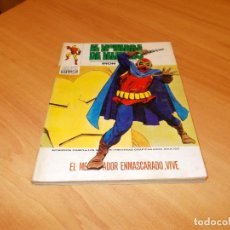 Cómics: EL HOMBRE DE HIERRO V.1 Nº 31. Lote 121108831