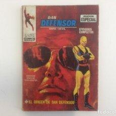 Cómics: VERTICE TACO - DAN DEFENSOR - EL ORIGEN DE DAN EFENSOR Nº 1 (MARVEL COMIC GROUP). Lote 158218562