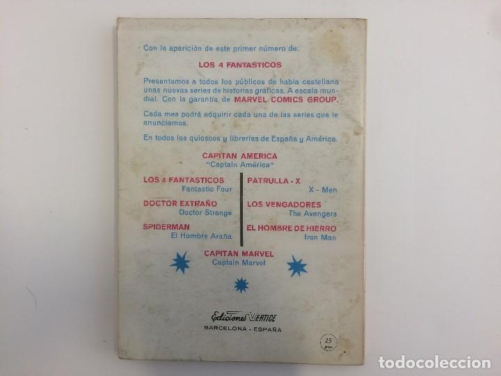 Cómics: VERTICE TACO - DAN DEFENSOR - EL ORIGEN DE DAN EFENSOR Nº 1 (MARVEL COMIC GROUP) - Foto 2 - 121110963