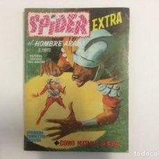 Cómics: VERTICE TACO - SPIDER - COMO MATAR A SPIDER Nº 25. Lote 121124679
