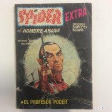 Cómics: VERTICE TACO - SPIDER - EL PROFESOR PODER Nº 17. Lote 121124839