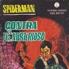Cómics: SPIDERMAN Nº 1 FORMATO GRAPA EDITORIAL VERTICE . Lote 121148711