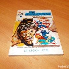 Cómics: LOS VENGADORES V.1 Nº 36. EXCELENTE. Lote 121359427