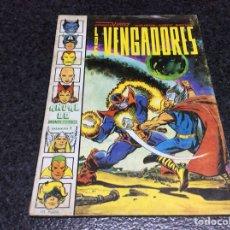 Cómics: LOS VENGADORES ANUAL 80 -ED. MUNDICOMICS , VERTICE. Lote 121440251
